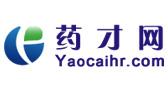 中国最专业的医学药物、生物制药行业人力资源服务提供商