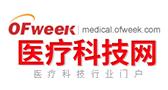 OFweek医疗科技网