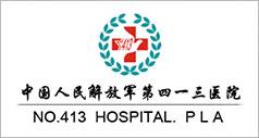 中国人民解放军第四一三医院
