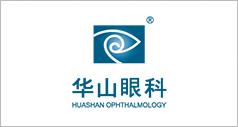 昆明华山眼科医院有限公司